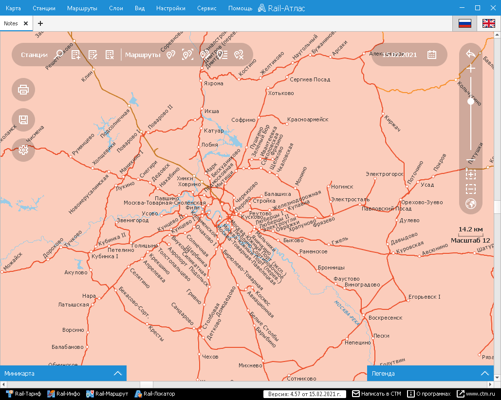 Rail-Атлас – вид железных дорог и станций