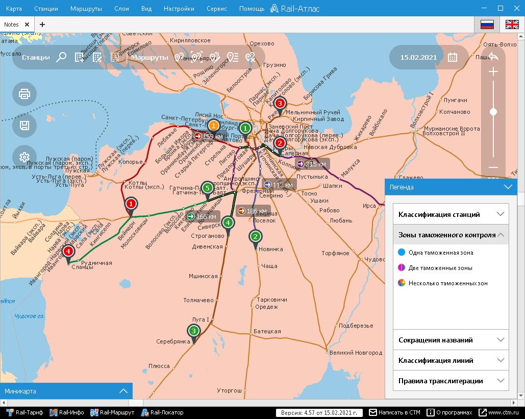 Rail-Атлас – окно легенды карты