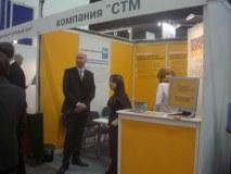 """Стенд компании «СТМ» на выставке """"ТрансРоссия-2006"""" #3"""