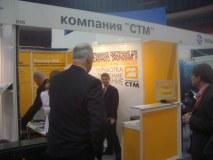"""Стенд компании «СТМ» на выставке """"ТрансРоссия-2006"""" #4"""