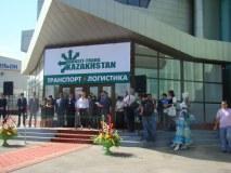 Выставка «Трансказахстан - 2010»