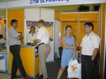 "Стенд компании «СТМ» на выставке ""Транспорт и Логистика - TransUzbekistan 2005"" #1"