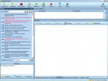 Стартовое окно программы ВЭД-Контракт