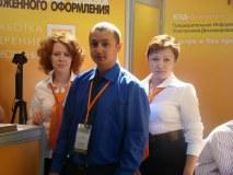 стенд ООО «СТМ» на выставке Выставка «Трансказахстан - 2010» #2