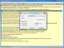 ВЭД-Инфо расширенная версия – Поиск товара в ЕТНВЭД