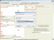 Запись транзитной декларации в формате XML