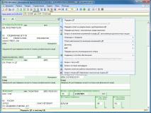 Передача пакета документов в таможенные органы через систему ЭД2