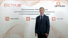 Руководитель региональных программ СТМ Денис Торгашов