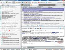 Поиск нормативных документов: результаты поиска