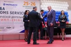 «СТМ» на «Таможенной службе – 2016»