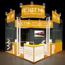 «СТМ» на Transport Logistic 2017