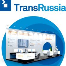 СТМ на TransRussia 2021