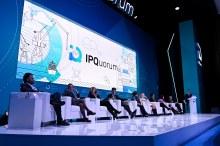 СТМ на IPQuorum 2019