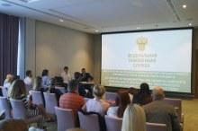 Осенняя серия семинаров «СТМ» по ВЭД