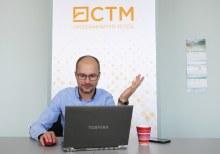 СТМ провел семинар / вебинар в Омске и Новосибирске