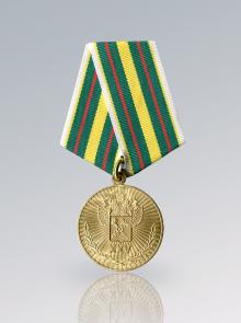 Юбилейная медаль «25 лет Федеральной таможенной службе»